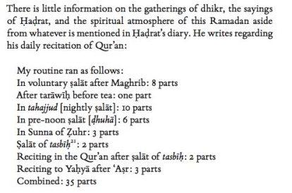 ramadan sh hadith1