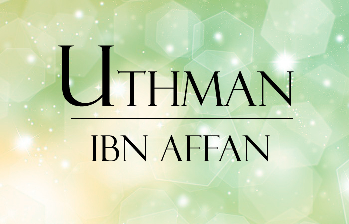 The-Prophets-Wealthy-Companion-How-Uthman-Converted